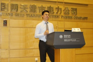 "The future of ""Smart Distribution Technology"" presented in Tianjin"